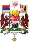 Kragujevac_city_Coat_of_Arms.jpg