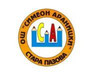 Osnovna-škola-Simeon-Aranicki,-Stara-Pazova.jpg